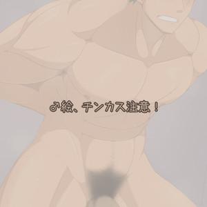 [KAI (カイ)] Roronoa Zoro – One Piece – Gay Comics