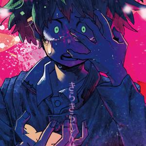 [Mimaru] Kira Kira Jinsei – Boku no Hero Academia dj [JP] – Gay Comics