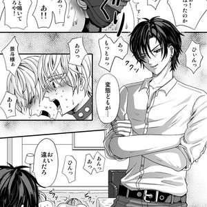 [Kayupute (Ekusu)] Gyakuten Genshou [JP] – Gay Comics image 003