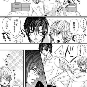 [Kayupute (Ekusu)] Gyakuten Genshou [JP] – Gay Comics image 005