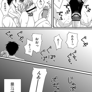 [Kayupute (Ekusu)] Gyakuten Genshou [JP] – Gay Comics image 006