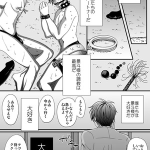 [Kayupute (Ekusu)] Gyakuten Genshou [JP] – Gay Comics image 007