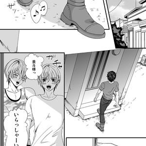 [Kayupute (Ekusu)] Gyakuten Genshou [JP] – Gay Comics image 011