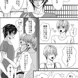 [Kayupute (Ekusu)] Gyakuten Genshou [JP] – Gay Comics image 012