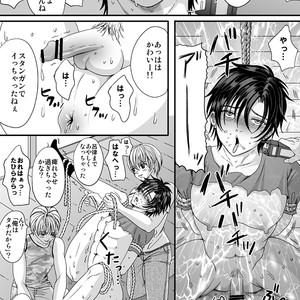 [Kayupute (Ekusu)] Gyakuten Genshou [JP] – Gay Comics image 024