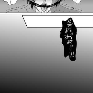[Kayupute (Ekusu)] Gyakuten Genshou [JP] – Gay Comics image 033