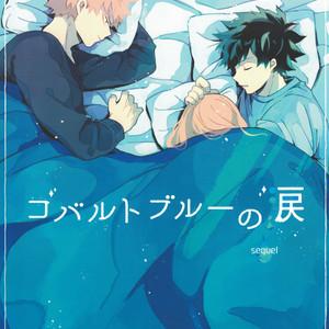 [hemhem (sumo)] Cobalt Blue Tears – Sequel – Boku no Hero Academia dj [Eng] – Gay Comics