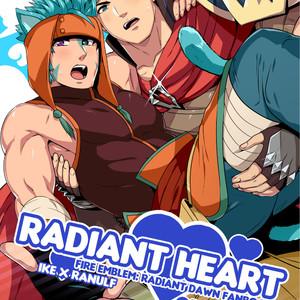 [Mazjojo] Radiant Heart – Fire Emblem Radiant Dawn dj [Eng] – Gay Comics