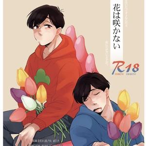 [MR. PRINCESS] Osomatsu-san dj – Hana wa Sakanai [Eng] – Gay Comics