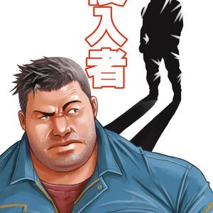 [Kumao] Shin'nyuusya [JP] – Gay Comics