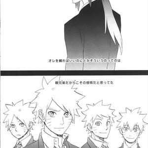 [10-Rankai (Emi)] Rinjin Bargain 2 – Naruto dj [JP] – Gay Comics image 002