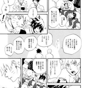 [10-Rankai (Emi)] Rinjin Bargain 2 – Naruto dj [JP] – Gay Comics image 004