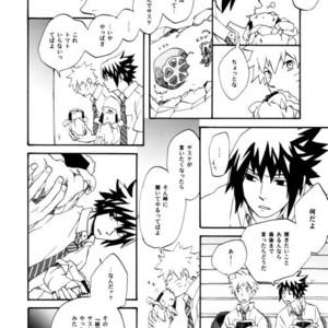[10-Rankai (Emi)] Rinjin Bargain 2 – Naruto dj [JP] – Gay Comics image 005
