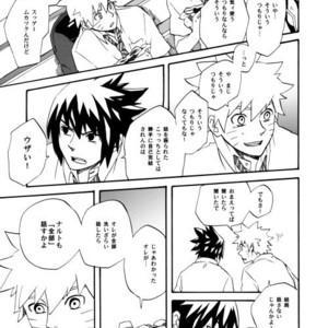 [10-Rankai (Emi)] Rinjin Bargain 2 – Naruto dj [JP] – Gay Comics image 006