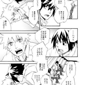 [10-Rankai (Emi)] Rinjin Bargain 2 – Naruto dj [JP] – Gay Comics image 008