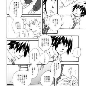 [10-Rankai (Emi)] Rinjin Bargain 2 – Naruto dj [JP] – Gay Comics image 009