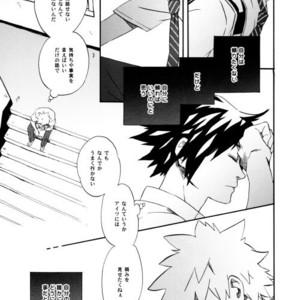 [10-Rankai (Emi)] Rinjin Bargain 2 – Naruto dj [JP] – Gay Comics image 012