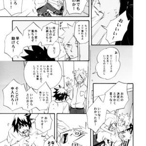 [10-Rankai (Emi)] Rinjin Bargain 2 – Naruto dj [JP] – Gay Comics image 014