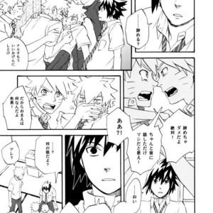 [10-Rankai (Emi)] Rinjin Bargain 2 – Naruto dj [JP] – Gay Comics image 016