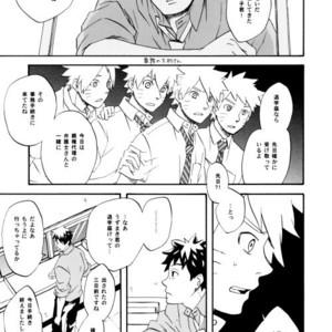 [10-Rankai (Emi)] Rinjin Bargain 2 – Naruto dj [JP] – Gay Comics image 020
