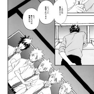 [10-Rankai (Emi)] Rinjin Bargain 2 – Naruto dj [JP] – Gay Comics image 021