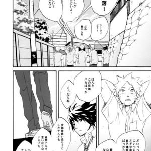 [10-Rankai (Emi)] Rinjin Bargain 2 – Naruto dj [JP] – Gay Comics image 023