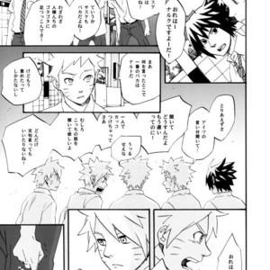 [10-Rankai (Emi)] Rinjin Bargain 2 – Naruto dj [JP] – Gay Comics image 024