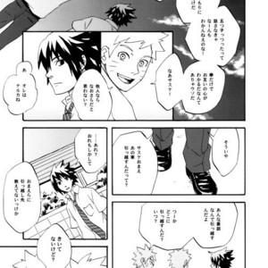 [10-Rankai (Emi)] Rinjin Bargain 2 – Naruto dj [JP] – Gay Comics image 026