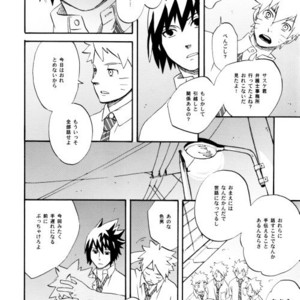 [10-Rankai (Emi)] Rinjin Bargain 2 – Naruto dj [JP] – Gay Comics image 027
