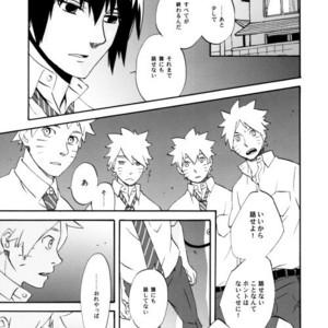 [10-Rankai (Emi)] Rinjin Bargain 2 – Naruto dj [JP] – Gay Comics image 028