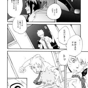 [10-Rankai (Emi)] Rinjin Bargain 2 – Naruto dj [JP] – Gay Comics image 031