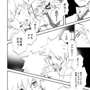 [10-Rankai (Emi)] Rinjin Bargain 2 – Naruto dj [JP] – Gay Comics image 033