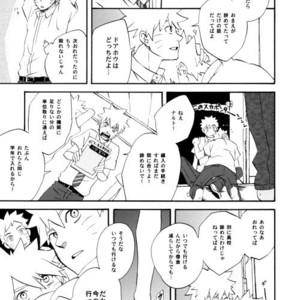 [10-Rankai (Emi)] Rinjin Bargain 2 – Naruto dj [JP] – Gay Comics image 034