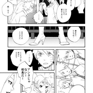 [10-Rankai (Emi)] Rinjin Bargain 2 – Naruto dj [JP] – Gay Comics image 036