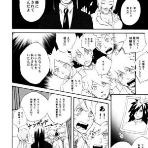 [10-Rankai (Emi)] Rinjin Bargain 2 – Naruto dj [JP] – Gay Comics image 037