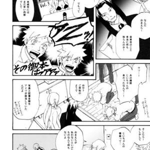 [10-Rankai (Emi)] Rinjin Bargain 2 – Naruto dj [JP] – Gay Comics image 039