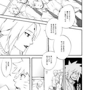 [10-Rankai (Emi)] Rinjin Bargain 2 – Naruto dj [JP] – Gay Comics image 040