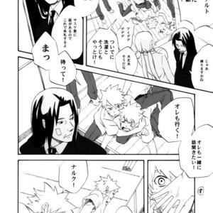 [10-Rankai (Emi)] Rinjin Bargain 2 – Naruto dj [JP] – Gay Comics image 041