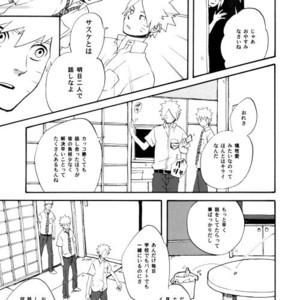 [10-Rankai (Emi)] Rinjin Bargain 2 – Naruto dj [JP] – Gay Comics image 042