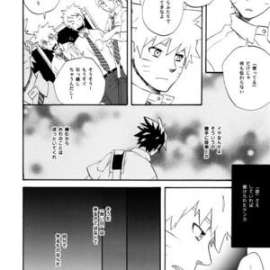 [10-Rankai (Emi)] Rinjin Bargain 2 – Naruto dj [JP] – Gay Comics image 043