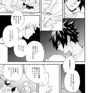[10-Rankai (Emi)] Rinjin Bargain 2 – Naruto dj [JP] – Gay Comics image 046
