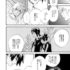 [10-Rankai (Emi)] Rinjin Bargain 2 – Naruto dj [JP] – Gay Comics image 047