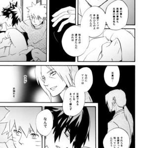 [10-Rankai (Emi)] Rinjin Bargain 2 – Naruto dj [JP] – Gay Comics image 048