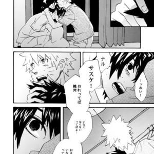 [10-Rankai (Emi)] Rinjin Bargain 2 – Naruto dj [JP] – Gay Comics image 049