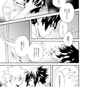 [10-Rankai (Emi)] Rinjin Bargain 2 – Naruto dj [JP] – Gay Comics image 050