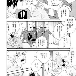 [10-Rankai (Emi)] Rinjin Bargain 2 – Naruto dj [JP] – Gay Comics image 051