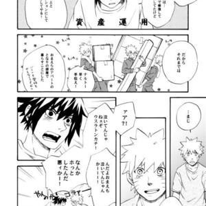 [10-Rankai (Emi)] Rinjin Bargain 2 – Naruto dj [JP] – Gay Comics image 053