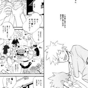 [10-Rankai (Emi)] Rinjin Bargain 2 – Naruto dj [JP] – Gay Comics image 054