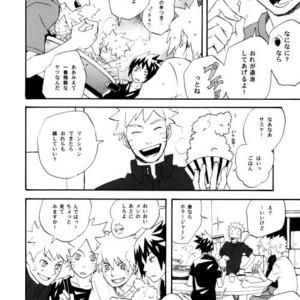 [10-Rankai (Emi)] Rinjin Bargain 2 – Naruto dj [JP] – Gay Comics image 055
