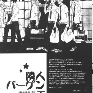 [10-Rankai (Emi)] Rinjin Bargain 2 – Naruto dj [JP] – Gay Comics image 057